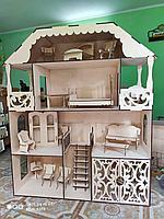 Огромный кукольный эко домик (в комплекте 17 предметов мебели)