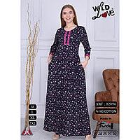 Платье в цветочек длинное в пол