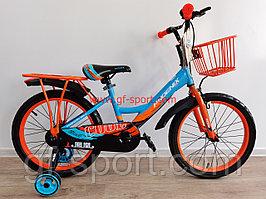 Велосипед Phoenix оранжево - голубой оригинал детский с холостым ходом 18 размер