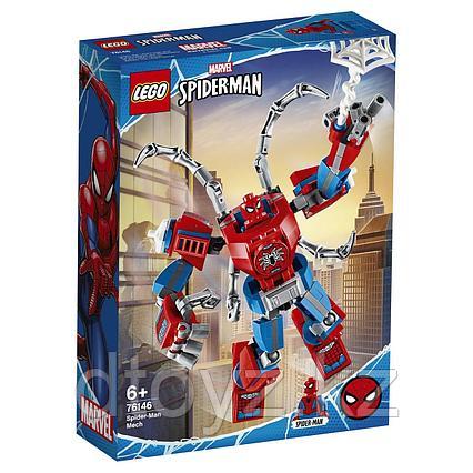 Lego 76146 Marvel Super Heroes Человек-Паук: трансформер