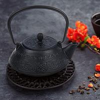 Чайник с ситом «Афродита» 800 мл, цвет чёрный