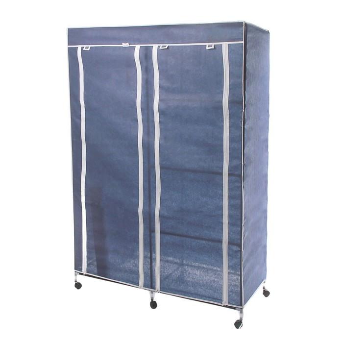 Шкаф для одежды 120×50×175 см, цвет синий