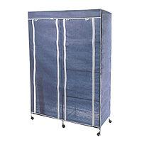 Шкаф для одежды 120×50×175 см, цвет синий, фото 1