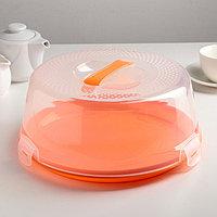 Блюдо для торта и пирожных с крышкой, круглое 28 см, цвет МИКС, фото 1