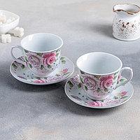 "Набор чайный на 2 персоны 230 мл ""Томная роза"", фото 1"