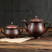 """Набор чайный """"Витязь"""" 2 предмета, гладкий, фото 1"""