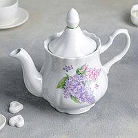 Чайник «Романс. Сирень», 800 мл