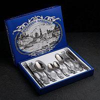Набор столовых приборов «Тройка», 24 предмета, художественная роспись, декоративная коробка