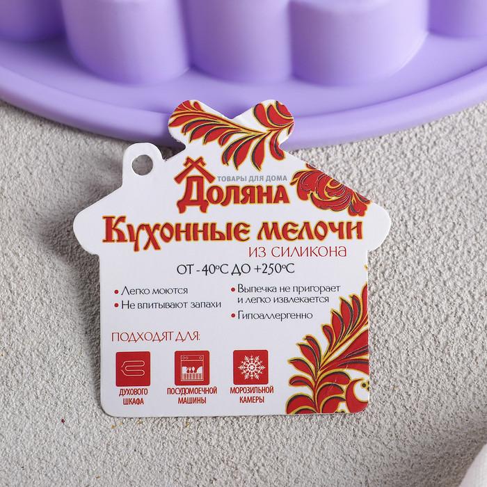 "Форма для выпечки 22 см ""Хризантема"", цвета МИКС - фото 4"