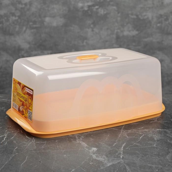 Хлебница с прозрачной крышкой, цвет МИКС