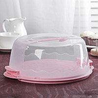 Контейнер для торта, цвет МИКС, фото 1