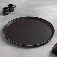 Поднос, d=40 см, цвет коричневый