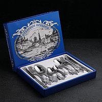 Набор столовых приборов «Тройка», 30 предметов, декоративная коробка, фото 1