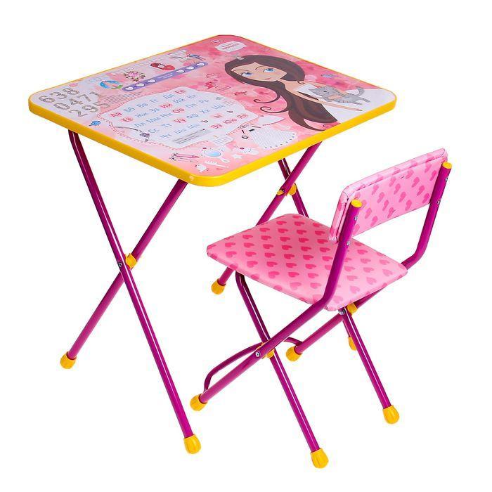Набор детской мебели «Познайка. Маленькая принцесса» складной КП2/17