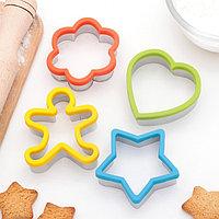 Набор форм для вырезания печенья «Фигурки», 8х2,5 см, 4 шт, цвет МИКС