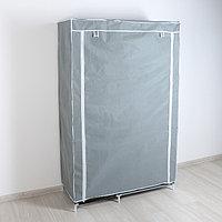 Шкаф для одежды 100×50×170 см, цвет серый