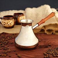 Турка для кофе «Звезда востока», 0,55 л, цельная