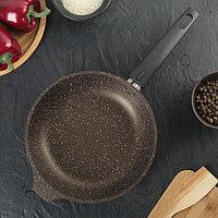 Сковорода, 22×5 см, съемная ручка, антипригарное покрытие, цвет кофейный мрамор