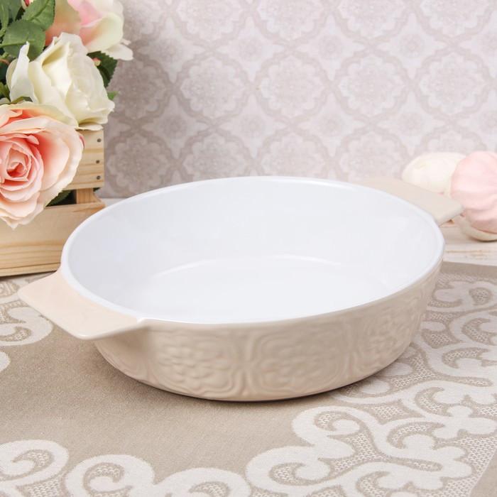 Форма для выпечки «Орнамент», 1,45 л, цвет белый