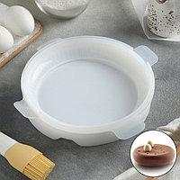 """Форма для муссовых десертов и выпечки 16×5 см """"Круг"""", цвет белый"""