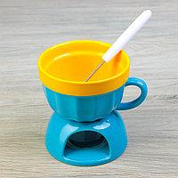 Набор для фондю с вилочкой «Сладкая чаша», h=15 см, цвет жёлто-голубой