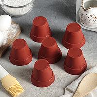 Набор форм для выпечки 6,5 х 5,5 см «Цветочные горшочки», 6 шт
