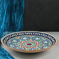 Ляган круглый «Риштан», 41 см, синий, в центре узор цветной, фото 1
