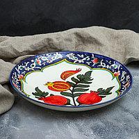 Ляган круглый «Гранаты», 31 см, фото 1
