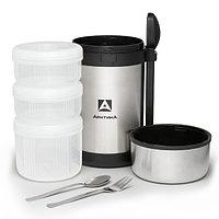 Термос пищевой с 3-мя контейнерами 1,5 л
