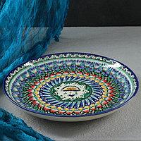 Ляган круглый «Риштан», 28 см, сине-зелёно-красный орнамент, фото 1