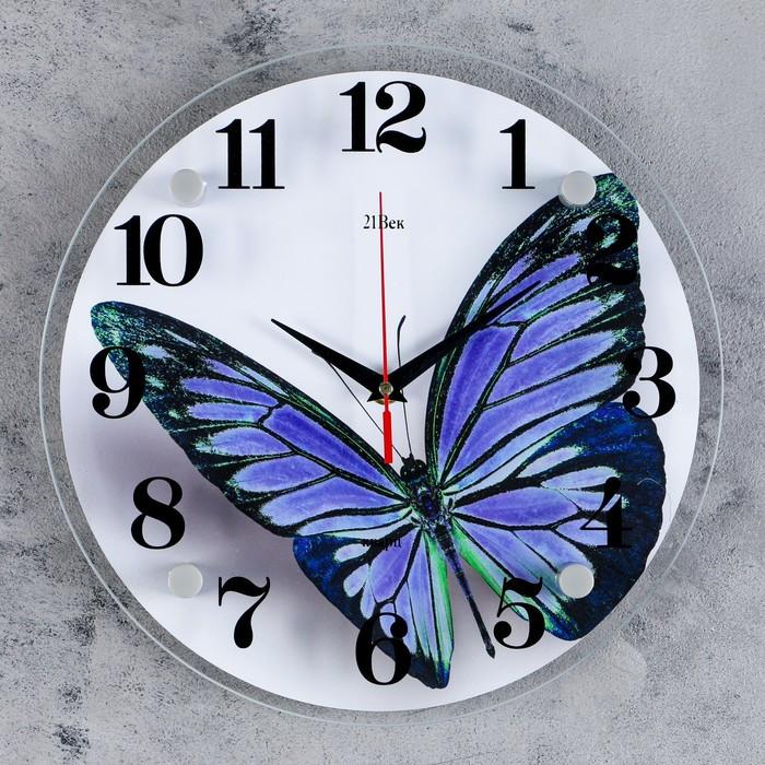 """Часы настенные, серия: Животный мир, """"Бабочка"""", 30х30 см микс"""