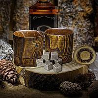 Набор бокалов для виски «Сибирский Вяз», 2 шт, d=8 см, цвет коричневый