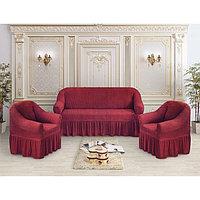 Чехол для мягкой мебели 3-х предметный трикотаж жатка, цв бордо 100% п/э