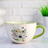 Бульонная чашка «Ромашки»  600мл , керамика
