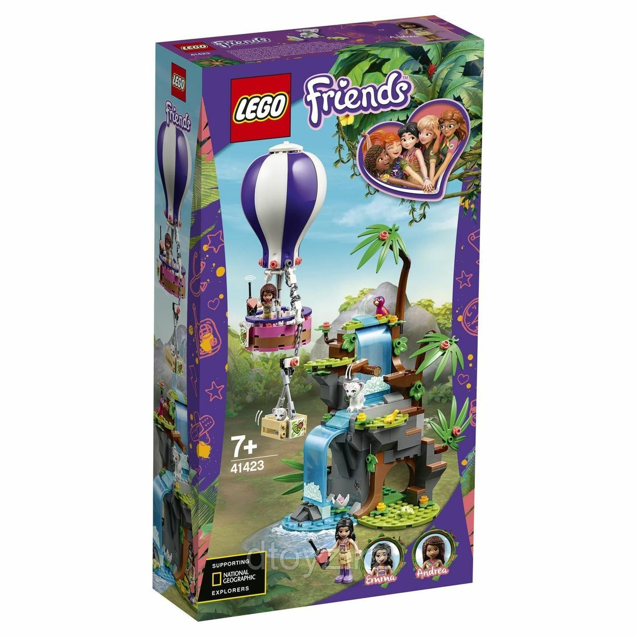 Lego Friends 41423 Спасение тигра на воздушном шаре