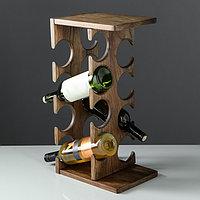 "Стойка под вино из массива ясеня ""Кьянти"", 50 х 50 х 25 см"