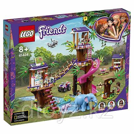 Lego Friends 41424 Штаб спасателей
