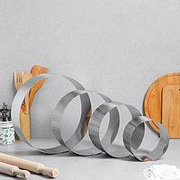 """Набор форм для выпечки и выкладки """"Круг"""", D-30, H-8,5 см, 4 шт."""