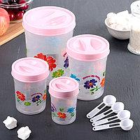 Набор банок для сыпучих продуктов, 4 шт: 0,2/0,4/0,7/1,2 л, цвет МИКС