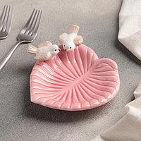 Блюдо сервировочное «Голубки на листочке», 14×12×2 см, цвет розовый