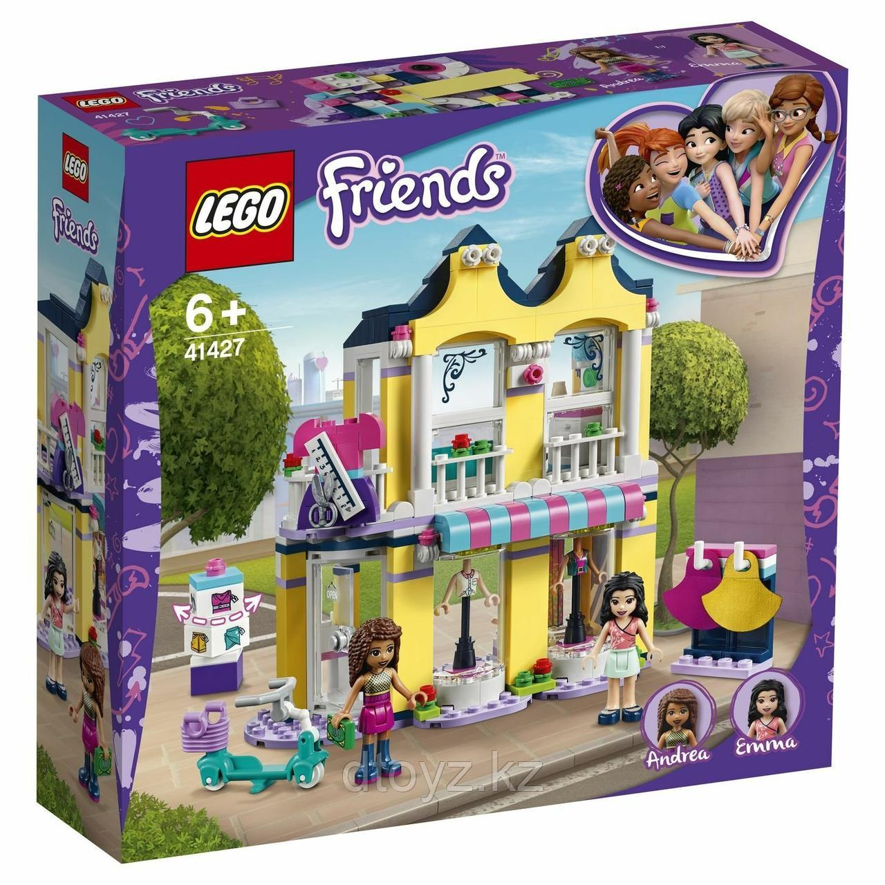 Lego Friends 41427 Модный бутик Эммы