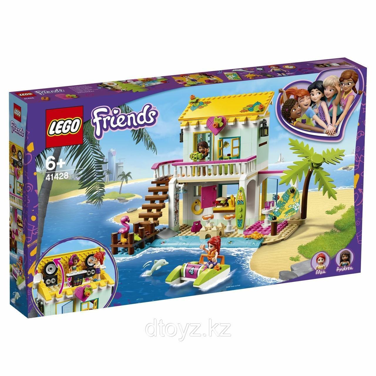 Lego Friends 41428 Пляжный домик
