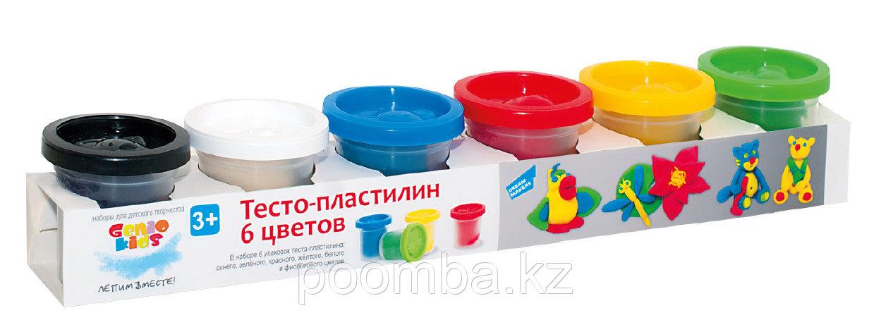 Тесто-пластилин 6 цвета, набор для детского творчества Genio Kids