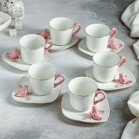 Сервиз кофейный «Колибри», 12 шт: 6 чашек 120 мл, 6 блюдец 14,5 см, цвет розовый