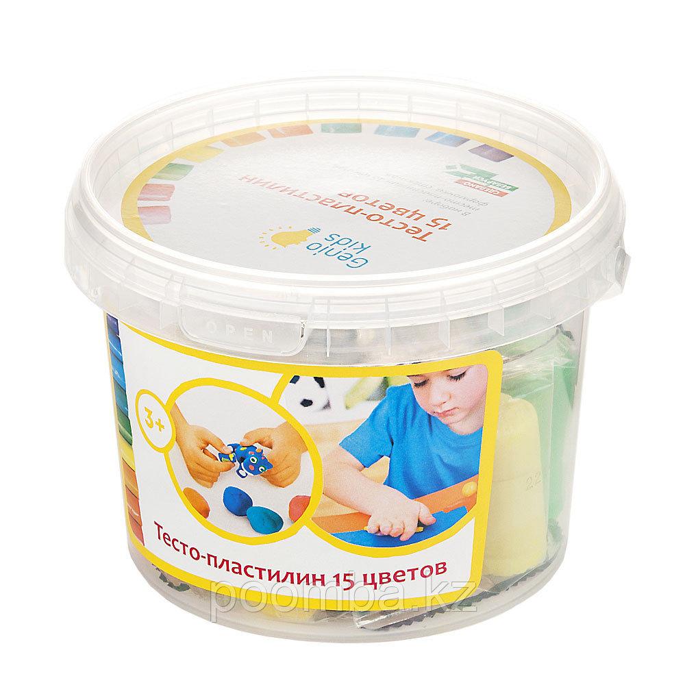 Тесто-пластилин 15 цветов, набор для детского творчества Genio Kids