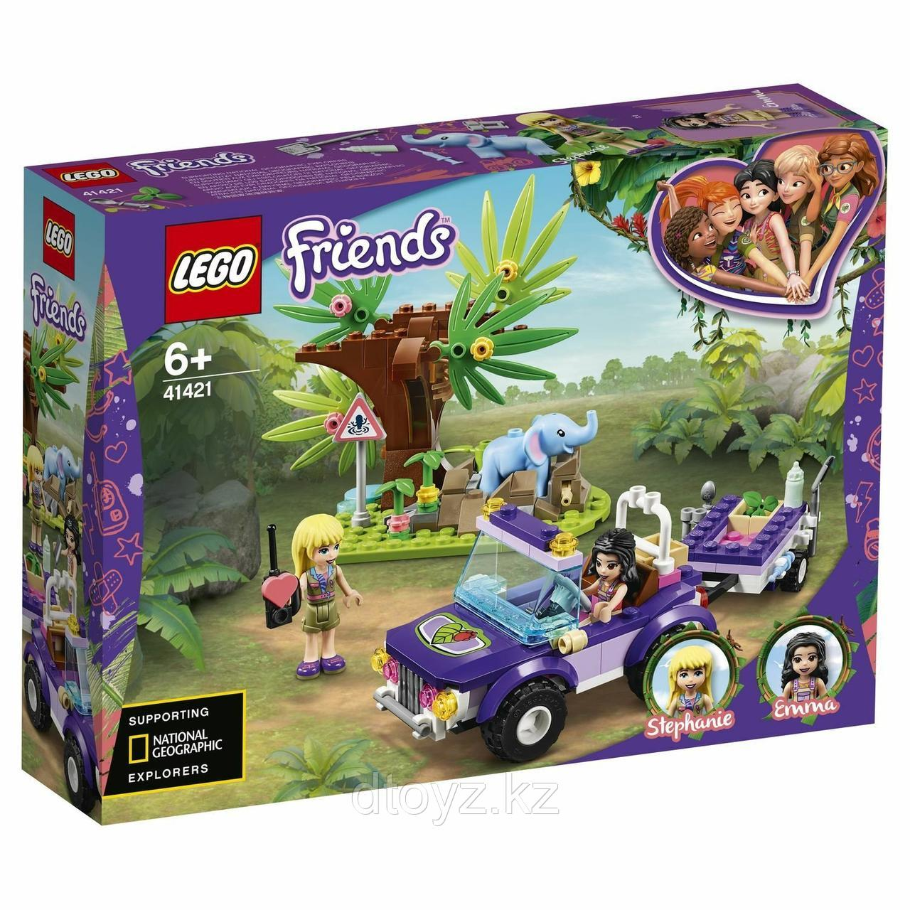 Lego Friends 41421 Спасение слонёнка