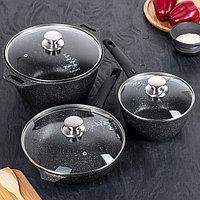Набор кухонной посуды «Мраморная №3», 6 предметов, антипригарное покрытие, цвет тёмный мрамор