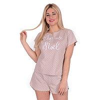 Пижама женская (футболка, шорты), цвет бежевый/горох, размер 48