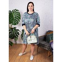 Платье женское, цвет синий, размер 56