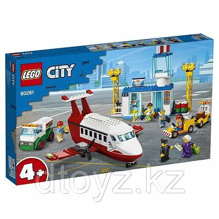 Lego City 60261 Городской аэропорт